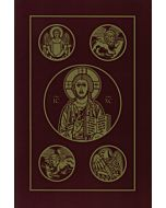 Ignatius Bible (RSV)